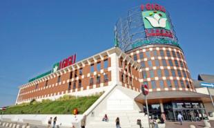 """Centro Commerciale """"I Gigli"""" - Ipermercato"""